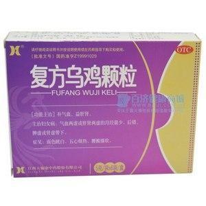 补佳乐戊酸雌二醇片副作用大不大高清图片