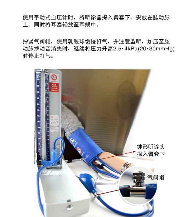鱼跃自动开关血压计的使用方法/如何使用