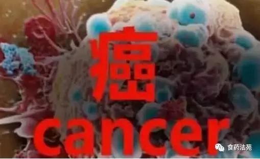 食药总局公布的一类致癌物,现在看还不晚~