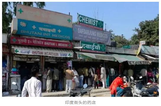 他不是药神:走私印度白血病仿制药背后的故事