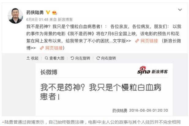 新华社:集中谈价和医保谈判即将到来!