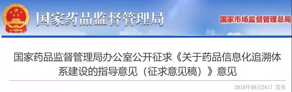 诺华联手腾讯,宣布新业务